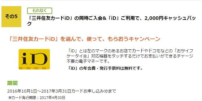 id1.jpg