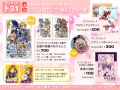 oshinagaki_0619.jpg