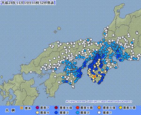震度マップ 和歌山南部震源M5.4s 20161119115213495-191148