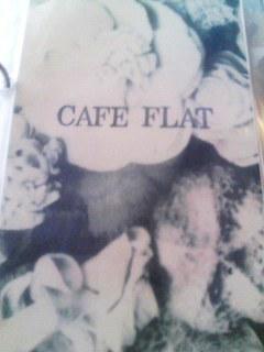 CAFE FLAT 161229_1411~001