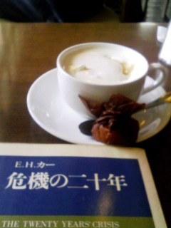 CAFE FLAT 161229_1417~001