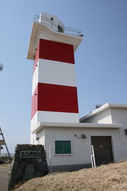 稚内市 宗谷岬灯台