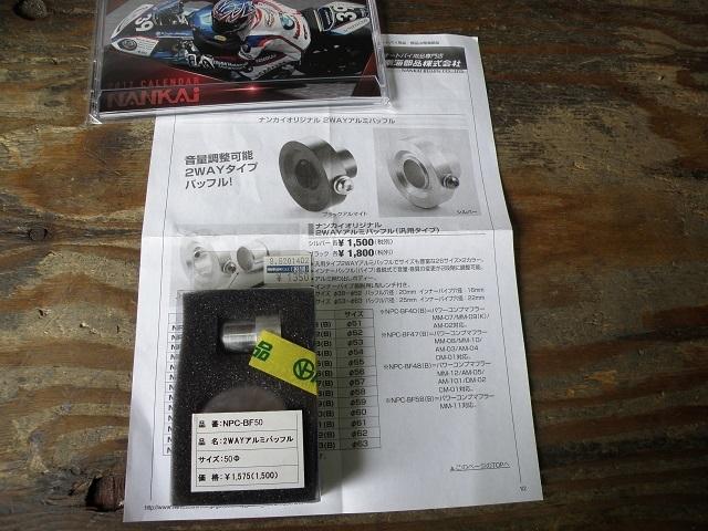 PC120003.jpg