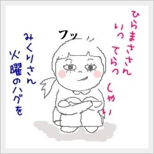 mikuri3.jpg