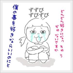 mikuri4.jpg