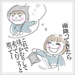 okasinahito1.jpg