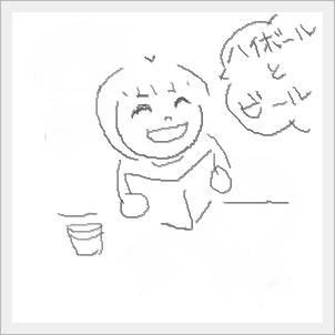okasinahito2.jpg