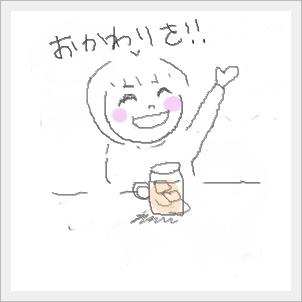 okasinahito3.jpg