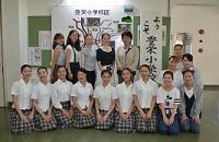 2016小学校訪問ブログ (2)