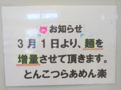 DSC_4274_R.jpg