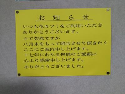 DSC_4481_R.jpg