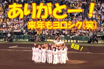2016100106.jpg