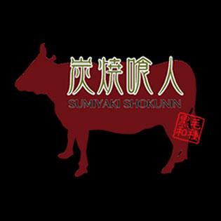 sumiyakishokunin_logo.jpg