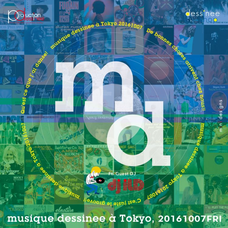 20161007_md