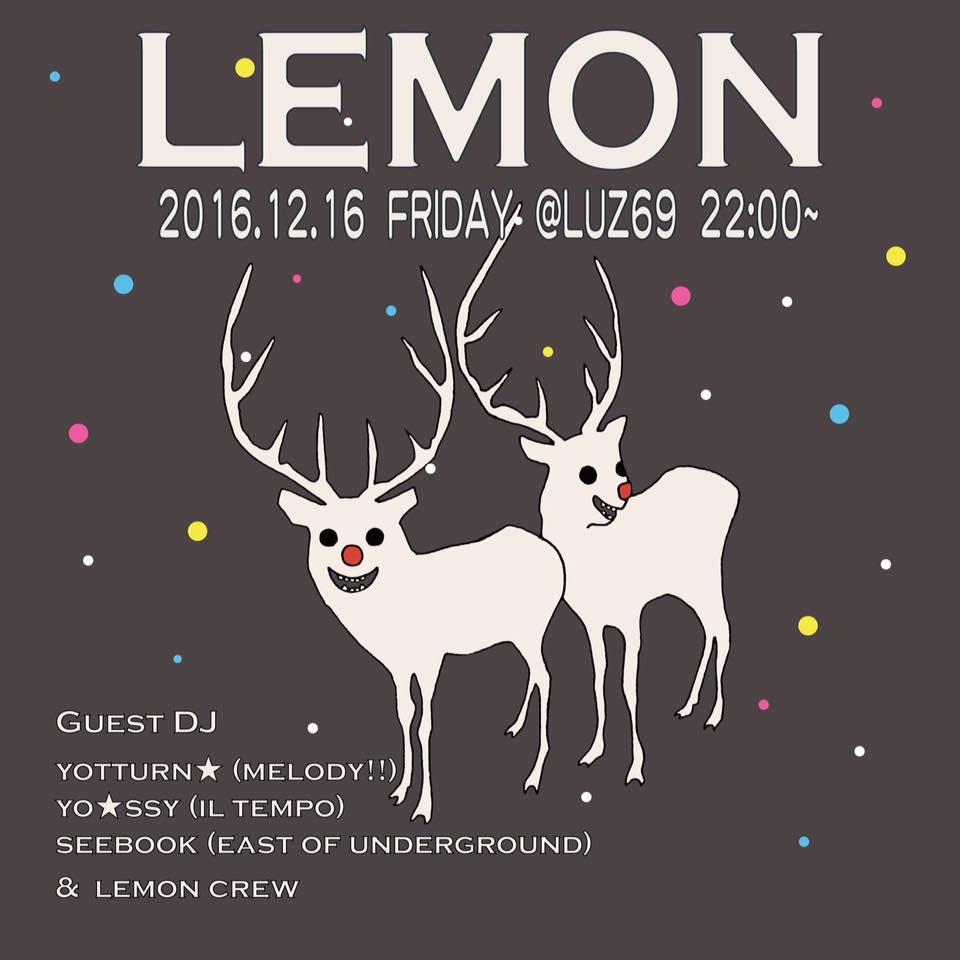 lemon_20161216