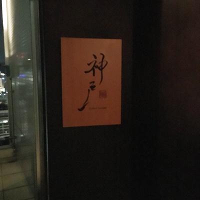 sushi_kanbe_1
