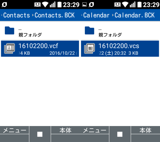 CalendarContact_backup.png