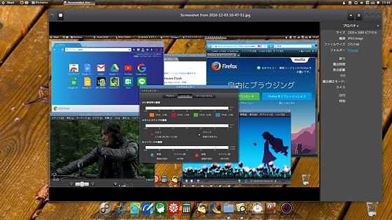 Fedora25-Cinnamon_Desktop.jpg