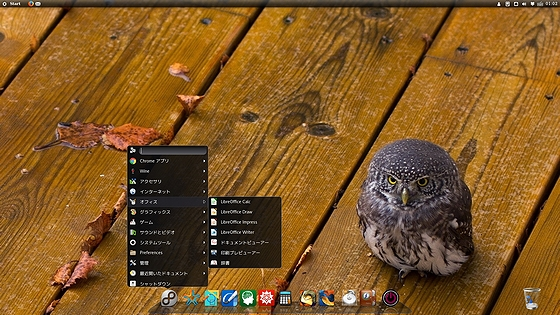 Fedora25_Cinnamon-Desktop.jpg