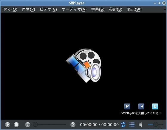 SMPlayer_GTK_Theme_Fedora25.jpg