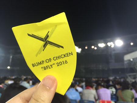BUMP BFLYツアー④