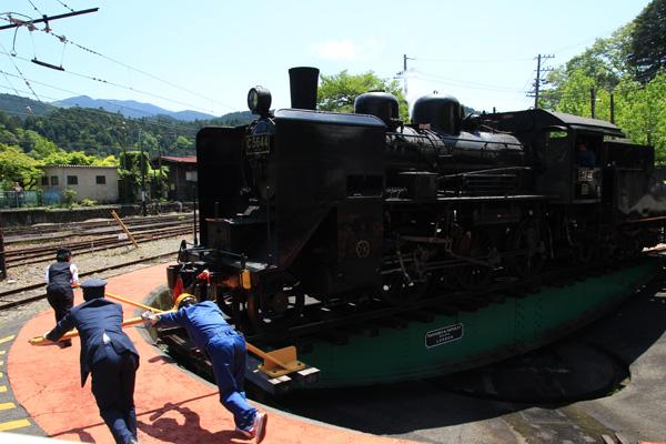 2016-S14.jpg