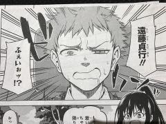 sadayuki.jpg