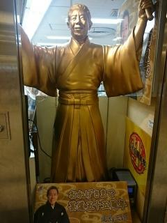 演歌界の大御所 北島三郎