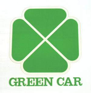 グリーン車
