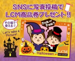 halloween-sns2_20161027183239163.jpg