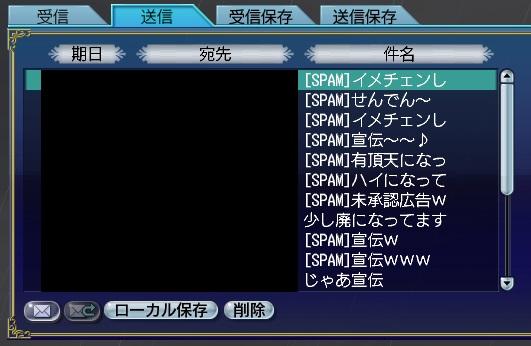 161125MailBox4Send.jpg