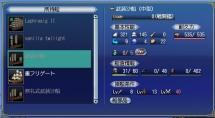 161209sasen_normal.jpg