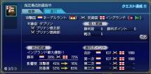 161223greatoceanwar_result.jpg