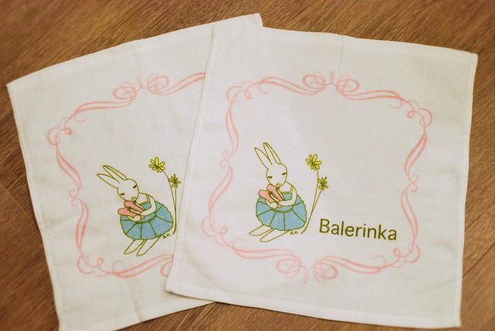 『Balerinka』