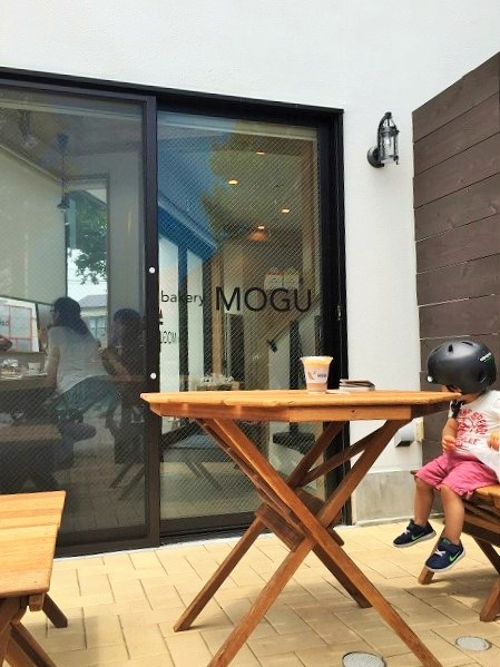 「bakery MOGU」さん
