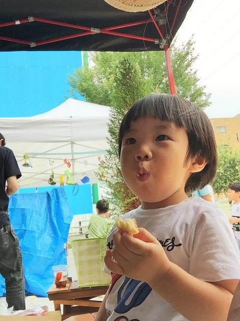 『bakeryMOGU』さんのイベント