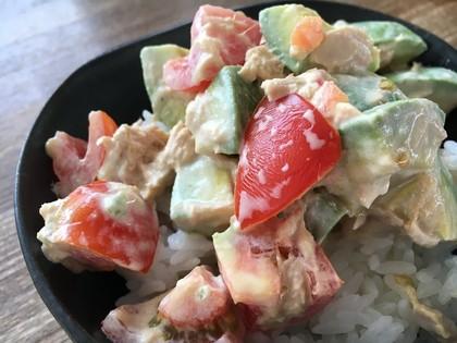 ツナアボカトマト丼