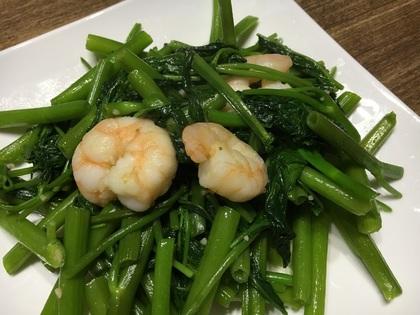 空心菜の中華炒め