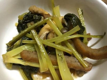 薩摩揚げと小松菜の煮物