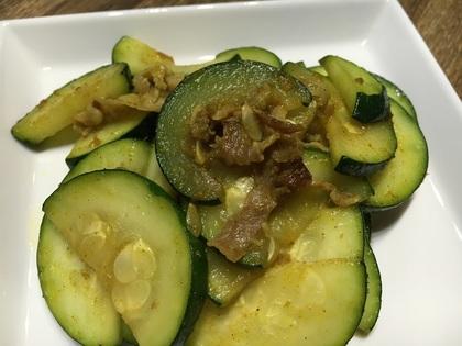 豚肉とズッキーニのカレー炒め