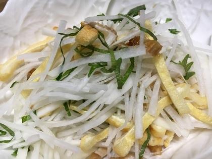 お揚げと大根のサラダ