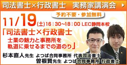 20161013_jitumukakouen_superbnr_event_161013.jpg