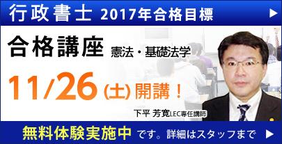 20161018_superbnr_gyousei_kaikou.jpg