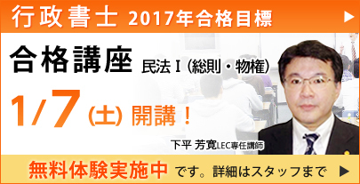 20161205_gyousei_0107kaikou.jpg