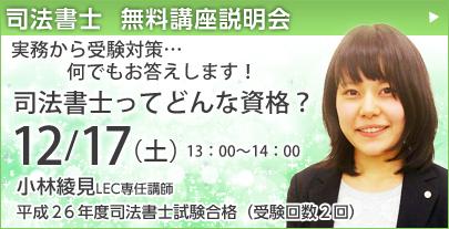 20161207_S_superbnr_shoshi_161207.jpg