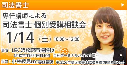 20161216_S_superbnr_shoshi_161215.jpg