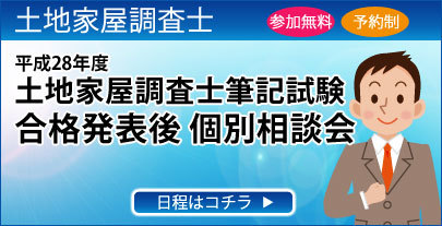 superbnr_chousashi_161107.jpg