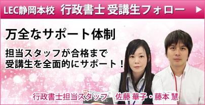 superbnr_gyousei_161031.jpg