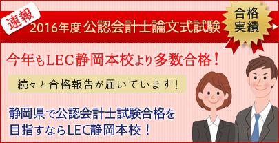 superbnr_kaikeishi_161117.jpg