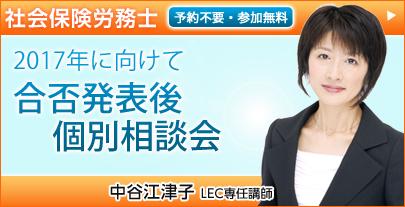superbnr_sharoushi_161104.jpg